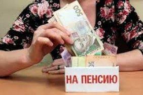 Пенсійна реформа: українців попередили, що перші виплати будуть через 30 років