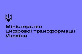 Мінцифри України обговорила подальшу співпрацю з Facebook