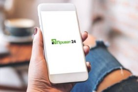 Послуги Приват24 для бізнесу будуть недоступні в ніч на 26 вересня