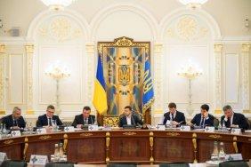 Сьогодні відбудеться засідання Ради національної безпеки і оборони України