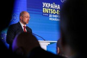 Синхронізація енергосистеми України з ENTSO-E посилить її стійкість та рівень безпеки постачання, — Денис Шмигаль