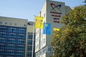 В Київі, в Інституті серця провели третю за місяць трансплантацію