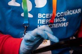 Євросоюз засуджує рішення РФ про перепис населення в Криму – речник ЕС.