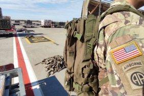 Технічна допомога від США прибула в Україну
