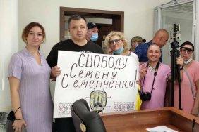 Суд відпустив Семенченка під домашній арешт