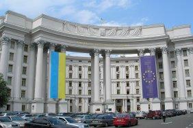 МЗС заперечує, що США й Німеччина узгодили з Україною пакет домовленостей щодо