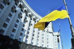 Экономическое развитие Донецкой и Луганской областей и выход из соглашения СНГ о космосе: повестка дня Кабмина