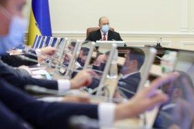 Комиссия ТЭБ и ЧС рассмотрит вопрос установления по всей территории Украины желтого уровня эпидопасности с 22 сентября - селекторное совещание в Кабмине