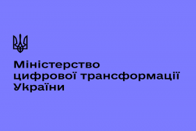 Минцифры Украины обсудила дальнейшее сотрудничество с Facebook