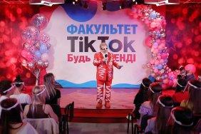 В Украине открыли первый факультет TikTok