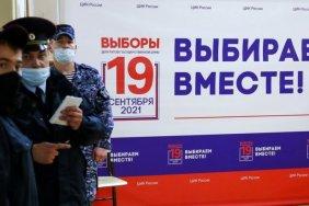 В России прошли выборы: предварительные результаты