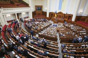 Комитет ВР рекомендовал переголосовать три поправки в законе об олигархах