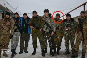 В Украине задержали агента ФСБ России