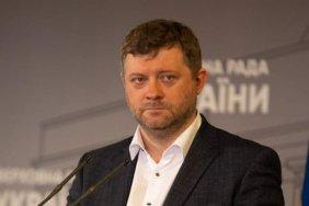 Назначен первый вице-спикер Парламента