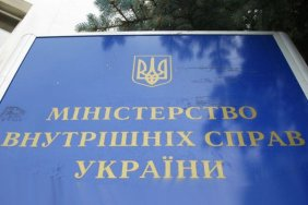 The Office of Business Protection has appeared at the Ministry of Internal Affairs: what it will do