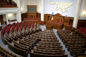 Extraordinary session of Parliament is scheduled for Thursday