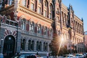 Верховная Рада проголосовала за усиление независимости НБУ