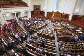 The VR committee recommended to re-vote three amendments to the law on oligarchs