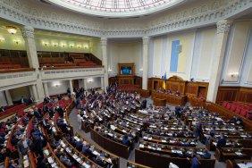 Рада разблокировала подписание закона об олигархах