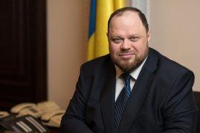 Бюджет-2022, вероятно, примут в первом чтении на следующей пленарной неделе - Стефанчук